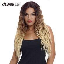 Noble ผม Wigs สำหรับผู้หญิงสีดำวิกผมสังเคราะห์ลูกไม้ด้านหน้าด้านหน้า 28 นิ้วยาวลอนผมสีบลอนด์ Ombre ผม Wigs สังเคราะห์วิกผมลูกไม้ด้านหน้า