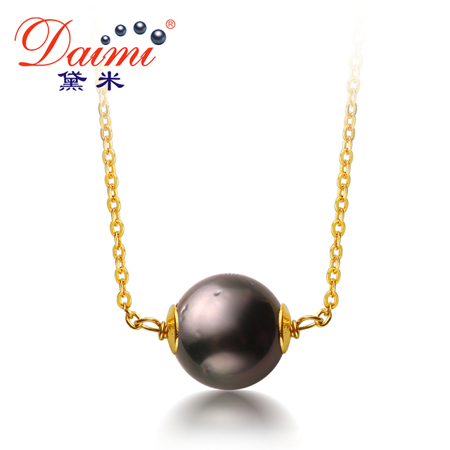 DAIMI Black Tahitian Pearl Pendant 11.5-12mm Big Round Pearl Pendand Silver Metal Fine Jewelry On Sale