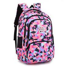 2020 gorące nowe dzieci szkolne torby dla nastolatków chłopcy dziewczęta duża pojemność plecak szkolny teczka wodoodporna książka dla dzieci torba mochila tanie tanio ZIRANYU Nylon zipper Geometryczne CMM585 Dziewczyny 24cm 0 71kg 33cm Torby szkolne Polyester 48cm
