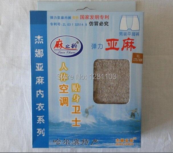 bf7ac8c516d2c7 China Haerbin Province local specialty. linen flax breathable underwear.  8.jpg 91.jpg 6.jpg 7.jpg. 4.jpg 5.jpg 1.jpg ...