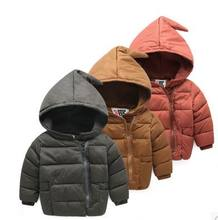 Children s boys fashion side zipper jacket padded winter 2015 new children s clothing Korean version