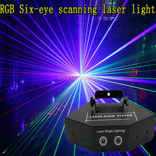цена на New arrive Fan-shaped six-eye scanning laser light for DJ disco club stage effect light with vioce control for party