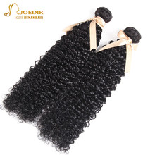 Joedir Hair Jerry Curl Bundles 2pcs Per Pack Peruvian Hair Weave Heat Resistant Sew In Hair Extensions Curly Hair Weft For Salon(China)
