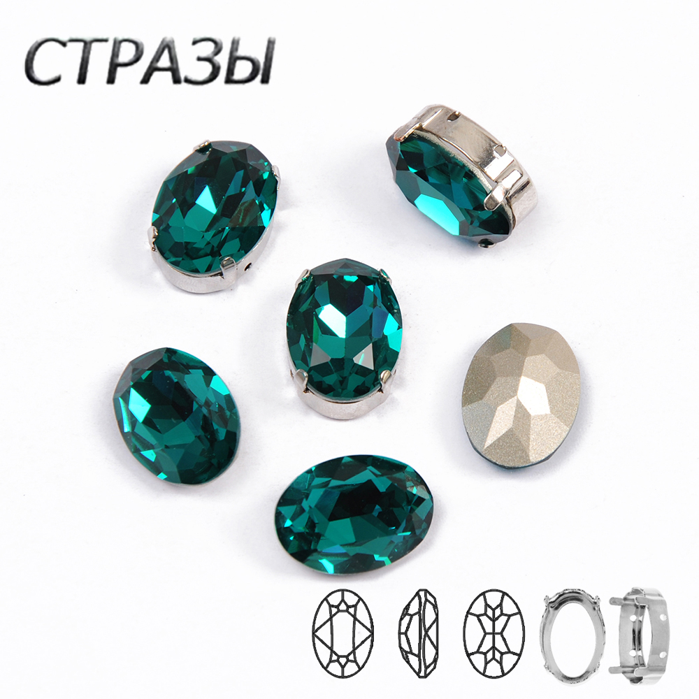Blue Zircon Wholesale Oval Shape Crystal Fancy Stone Silver Gold Base Point Back For Earring Jewelry clothing