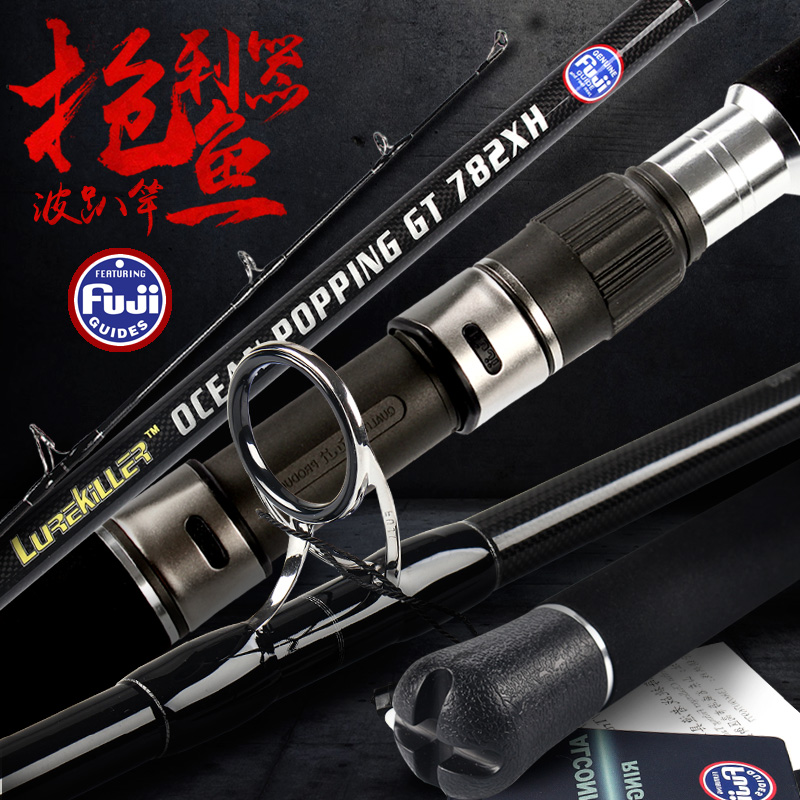 Japan Full Fuji GT bluefish Popping Rod Boat Rod 2 35M High Carbon Power Spinning Rod