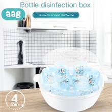 цена на AAG Infant Bottle Safety Microwave Steam Sterilizer Set BPA Free Baby Bottle Sterilizer Nipple Pacifier Disinfection Steam Box *