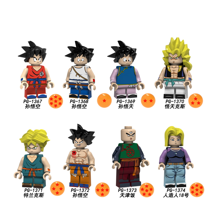 Single Sale PG8166 Dragon Ball Goku Son Goten Gotenks Trunks Tien Shinhan Android 18 Legoingly Building Blocks Toy Children Gift