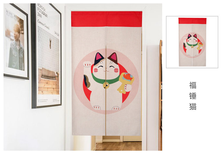 Taiwan Japan style Chinese fortune lucky cat fabric door curtain shade hanging bedroom living room kitchen home decoration