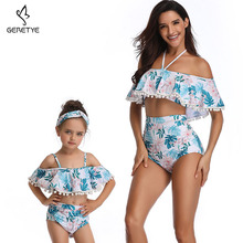 2019 Fashion Parent-child Swimwear New Floral Print Women Child Two Pieces Falbala Halter Tops Female Kid Suit Sexy Swimsuit