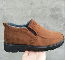 Новинка 2018 года, Зимняя Теплая мужская обувь с хлопковой подкладкой и бархатом, повседневная мужская обувь для среднего возраста, зимние ботинки