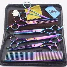7 «Professional комплект для ухода за шерстью домашних животных, прямые и филировочные ножницы и изогнутые штук 4 шт., technicolor