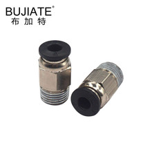 V6 V5 Pneumatic Connectors M10 Remote For J-head Bowden 1.75mm 2mm * 4mm PTFE Tube 3D Printer Parts Coupler Fittings Hotend Part