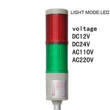 LTA-505J-2 Led Warnig свет DC12V DC24V AC220V 2 Слои промышленный стробоскоп Световая Башня сигнал тревоги световая башня аварийного освещения