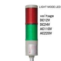 LTA-505J-2 Led свет варниг DC12V DC24V AC220V 2 Слои промышленных Strobe башня свет сигнала тревоги башня аварийного