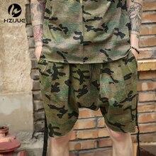 short camouflage hop Justin