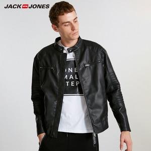 Image 1 - JackJones Con Cappuccio da Uomo Cappotto della Tuta Sportiva di Modo DELLUNITÀ di elaborazione Giacca di Pelle Slim fit Casual Biker Felpe di Abbigliamento Maschile 218321558