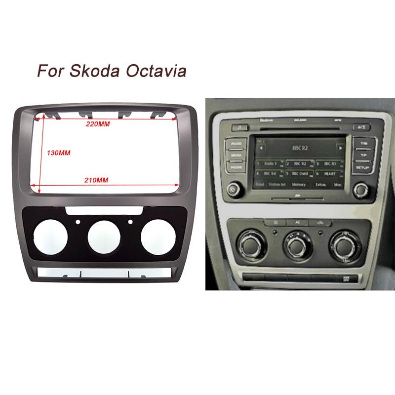 TYAGUY Car Covers Car Refitting DVD Frame,DVD Panel,Dash Kit,DVD Fascia,Audio Frame For Skoda Octavia(10~13) Manual A/C