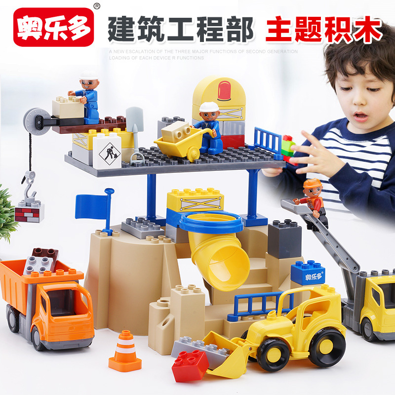 60PCS Big Building Blocks Department of Construction Engineering Scene Building Blocks Children Toys магнитный конструктор magformers magformers магнитный конструктор carnival set