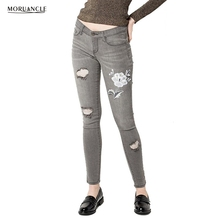 MORUANCLE Fashion Womens Flower Embroidery Jeans Slim Fit Ripped Denim Trousers Female 2017 New Distressed Cropped Jeans Pants