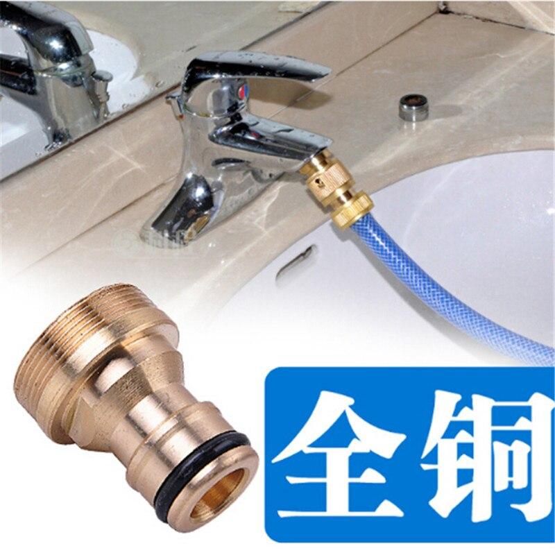 Car Wash Water Metal Connectors Connector Faucet Adapter Car Key ...