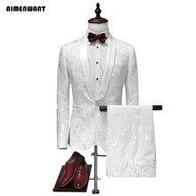 2017 New Arrivals Korea Slim Grooms Wedding Prom Suit England Gentleman Dinner White Blazer Groomsman Suits+Pants Set Overalls