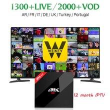 H96 pro plus android tv box 7.1 TV/H96 smart tv box Receivers Arabic IPTV subscription 1 Year QHDTV Account 1300 + HD IPTV Box
