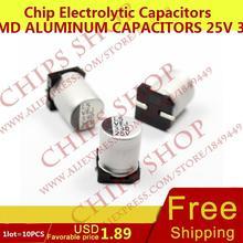 1 ЛОТ = 10 ШТ. SMD Алюминиевые Конденсаторы 25 В 330 мкФ 337 8*10.5 мм 330000nF 330000000pF