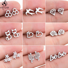 Oly2u Stainless Steel Jewelry Animal Earrings for Women Men Trendy Black Rabbit Bird Cat Stud Earing pendientes Best Friend Gift(China)