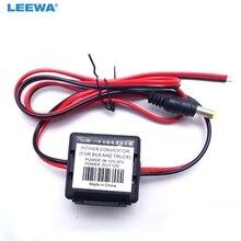 LEEWA 12V T0 36V Car Stereo Power Supply Noise Filter Remove For LED Light or Monitor #CA2520
