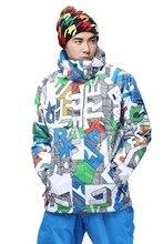 Free shipping Winter Men's Waterproof Hiking outdoor Skiing Jackets Wear Coats Snowboard jacket Outerwear sports winter clothing