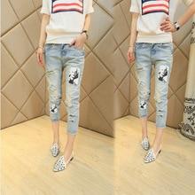 2015 осень новый Корейский горячей отверстие Харен семь женщин джинсы все-матч тонкие производители продажи