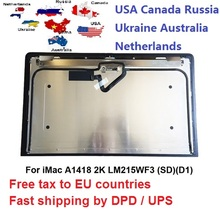 """新 lcd スクリーンディスプレイ imac 21.5 """"A1418 2 18k 液晶画面 LM215WF3 (sd)(D1) d2 D3 D4 D5"""