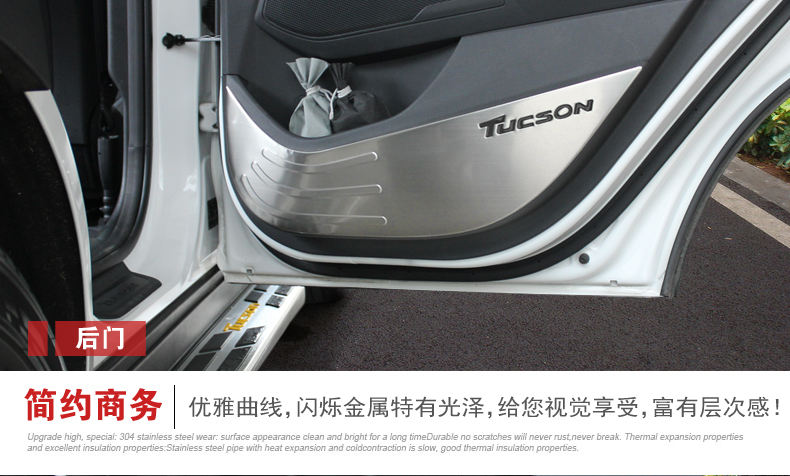 For Hyundai Tucson 2015 2016 Car Stainless Steel Door Anti-Kick Pad Door protection Cover Decoration Car-styling car interior accessories rubber auto luminous gate door pad anti slip cup holder mat cover cushion for 2009 2012 hyundai ix35