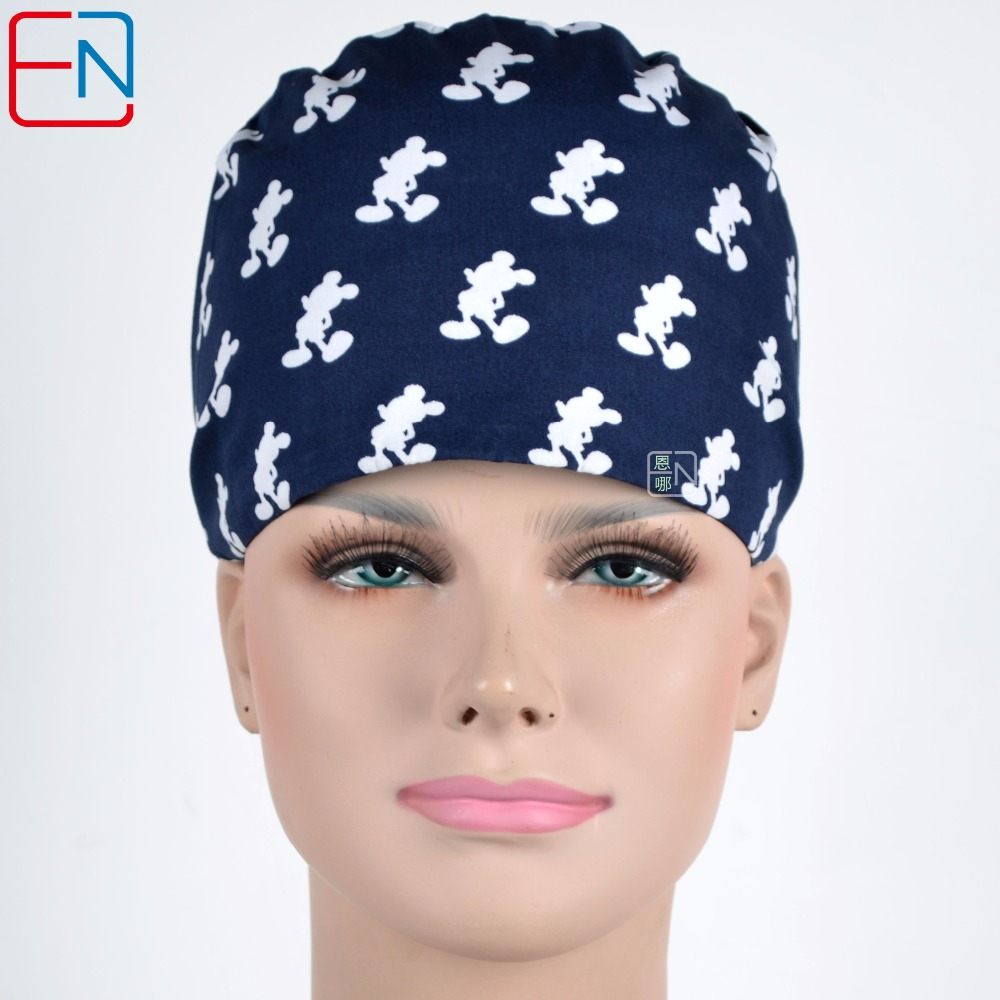 100% COTTON Unisex Surgical Caps With Sweatband For Short Hair Only