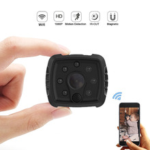 hot deal buy wifi ip mini camera espia full hd 1080p secret camera wireless app control small camera ir night vision home security mini cam