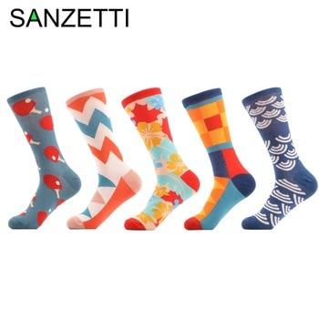 SANZETTI 5 pair/lot Men's Colorful Funny British Style Skate Socks Combed Cotton Crew Socks Casual Dress Funky Wedding Socks