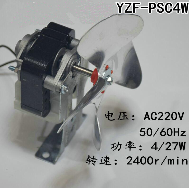 Refrigerator parts fridge cooling motor with fan blade YZF-PSC4W 2400RPM 220 voltage refrigerator parts fridge radiator fan motor 8w re 01wt52 4 5cm shaft lenth 0 4cm diameter