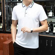 Polo Shirt men 2019 Summer Business Casual Breathable Slim White solid Short Sleeve Polo Shirt 100% Cotton Work Clothes Polos 2019 summer short sleeve polo solid slim shirt men cotton grey black casual polos breathable zipper white shirt mens clothing