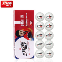 New Material CELL-FREE 1- Star Level 40+mm PingPong Ball 10 Pcs/Lot Table Tennis Ball Official Ball of World Games