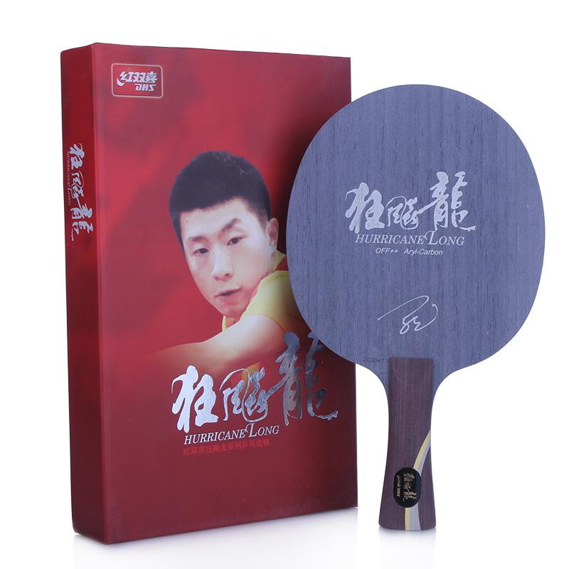 DHS Hurricane Long (Ma Long 1) Table Tennis Blade Arylate Carbon ALC Racket Ping Pong Bat Paddle цена 2017