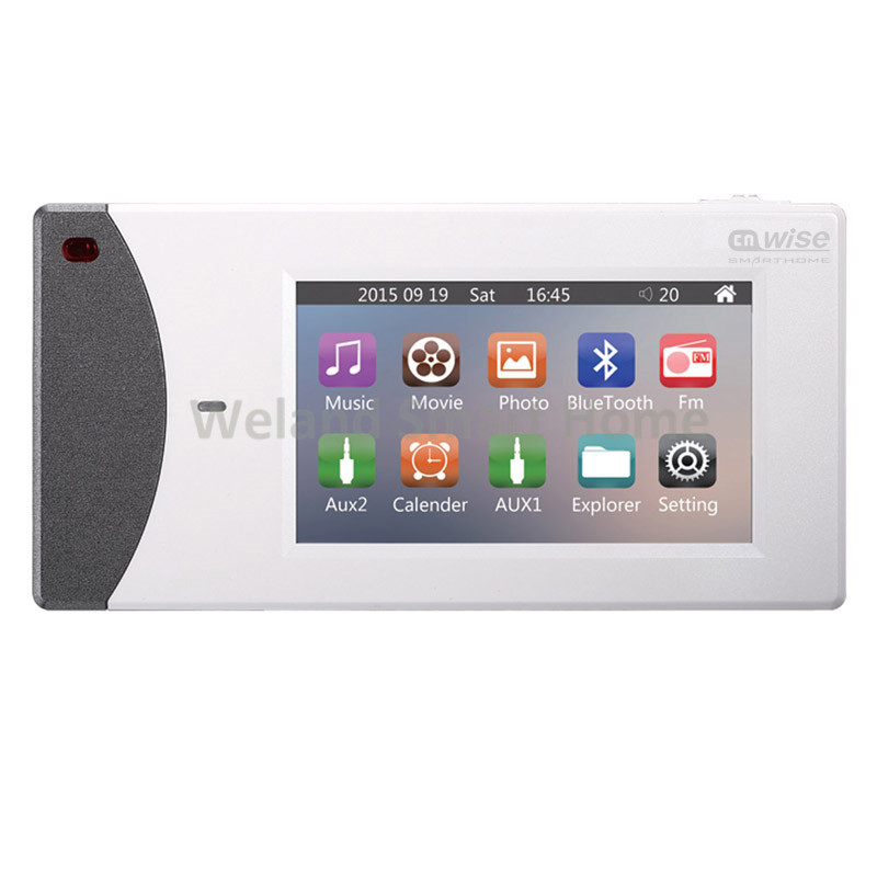 Home Theatre Cinema,Digital Stereo Audio In Wall Amplifier,FM/SD/USB/Bluetooth Music Player,Class D Amplifier With Touch Screen