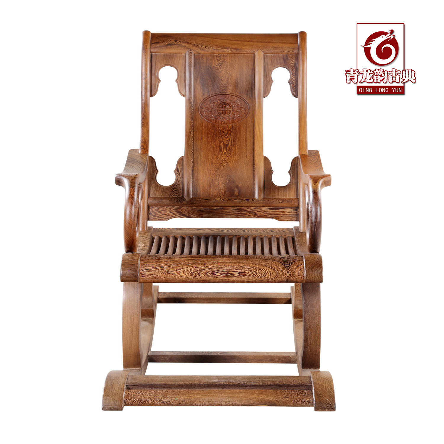 Chaise Rocking Chair Us 1704 Wenge Rocking Chair Factory Direct Chinese Rosewood Furniture In Old Wood Chaise Lounge Happy Cheap In Chaise Lounge From Furniture On