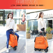 8inch hoverboard trunk electric Scooter Suitcase Ride-on Travel Trolley Luggage for Travel, School and Business цена 2017