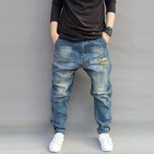 メンズジーンズカジュアルジョギングプラスサイズヒップホップハーレムデニムパンツ迷彩パッチワーク品質のズボンブルージーンズ男性服