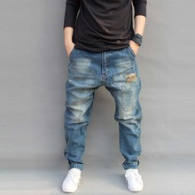 กางเกงยีนส์ลำลอง Joggers Plus ขนาด Hip Hop Harem Denim กางเกง Patchwork กางเกงคุณภาพสีฟ้ากางเกงยีนส์ชายเสื้อผ้า