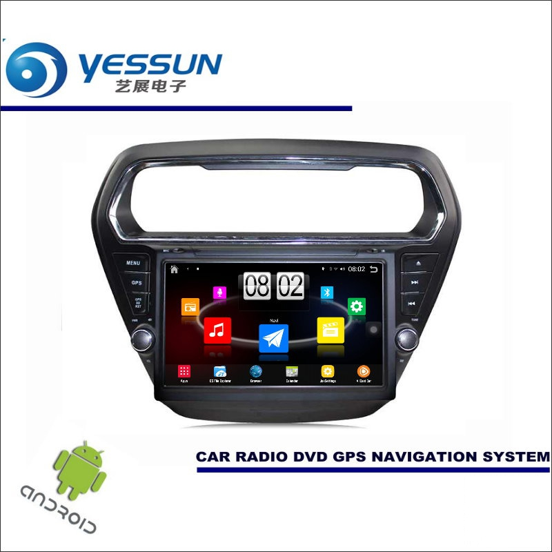 YESSUN Car Android Player Multimedia For Ford Escort 2015~2017 Radio Stereo GPS Nav Navi Navigation ( no CD DVD ) 10 HD Screen