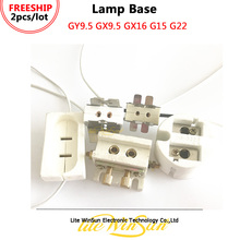 Litewinsune FREESHIP 램프베이스 램프 홀더 램프 소켓 GY9.5 GX9.5 GX16 G15 G22 무대 조명 램프