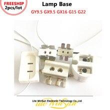 Litewinsune FREESHIP Lampe Basis Lampe Halter Lampe Buchse GY 9,5 GX 9,5 GX16 G15 G22 für Bühne Beleuchtung Lampe