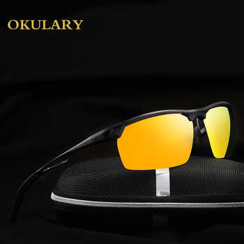 2018 Men Light Polaroid Sunglasses 4 Color UV400 Free Shipping - DISCOUNT ITEM  5% OFF All Category