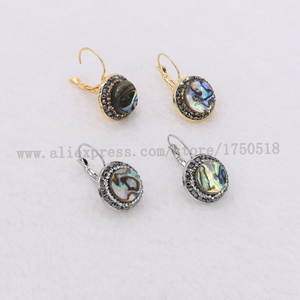 Image 4 - Natural pearl earrings natural shell pearl earrings round beads druzy earrings wholesale  jewelry gem jewelry for women 1083